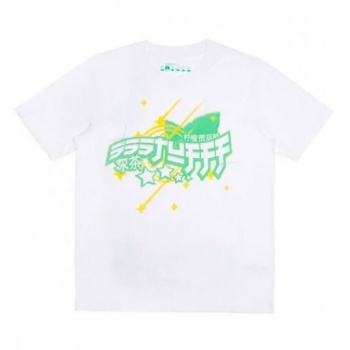 SSSTUFFF BEST GREEN TEA TEE